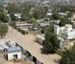 N'Djamena: capital do Chade