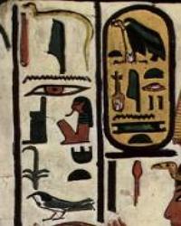 Escrita Hieroglífica do Egito Antigo