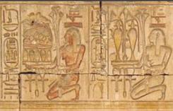 Relevo do Egito Antigo, representando oferendas num templo.