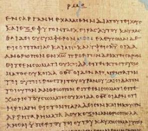 Texto escrito em grego antigo